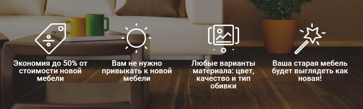 Компания Артмебели Киев