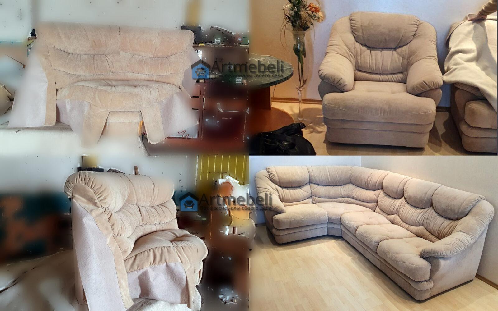 Обтяжка дивана красноярск фото работ